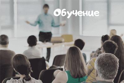 Статья. Обучение. Картинка изображена аудитор, там мужчина ведёт семинар.
